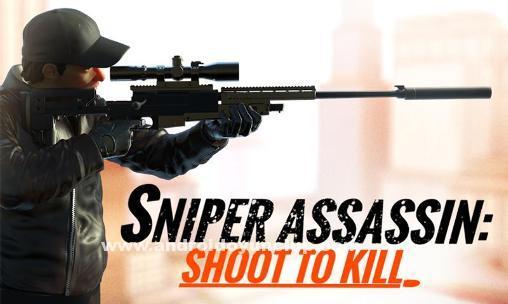 Sniper3DAssassinapk